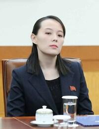 金与正は権力を掌握するために手を抜きませんか? 男尊女卑が強い北朝鮮で舐められないためにも?