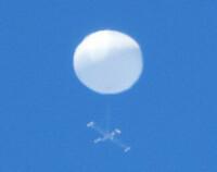宮城県上空で目撃された謎の白い物体の正体は何だと思いますか?