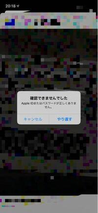 iTunesカードのコードを読み取るまでは出来るのですが、パスワード?が分からないです。 なんのパスワードの事ですか?