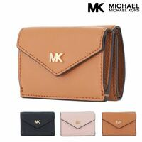 マイケルコースのミニ財布を買おうとしているのですが、どのくらいの枚数の札が入るのか気になります。 使っている人がいらっしゃいましたら、ご回答よろしくお願いします。