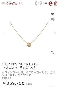一粒ダイヤのネックレス ブランドと質どちらをとるか?  30歳の誕生日に、40、50になっても使えるような背伸びジュエリーを買いたいと考えております。 ティファニーのバイザヤードPG 0.1ct ?(貰い物なのでわ...