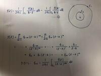 複素解析のローラン展開についての質問です。 ローラン展開を求める際の出発点として、 外円をC1として内円をC2としその間の領域で正則な関数f(z)として 添付のようにf(z)が表されます。 (①) ローラン展開...