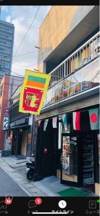 この国旗が並ぶ店に行きたいのですが、名古屋にあるらしいです。 どこにあるか分かる方教えてください。 出来れば住所をお願いします。