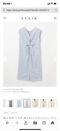 このワンピースは骨格ストレート向けでしょうか?  ストラというブランドのワンピースで購入を迷っています。私は骨格ストレートなのですがこの服は太って見えますかね??