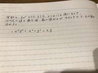 高校数学です。詳しい解説をどうぞよろしくお願いします。