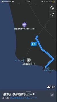 宮古島の東急リゾートホテルから与那覇前浜ビーチまで海岸沿いを歩いてい移動することは可能ですか? リゾートホテル前の海に仕切りはないですか?