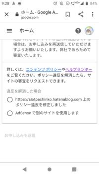 Googleアドセンスについて  自身のチャンネルがYouTubeの収益化の条件(登録者1000人と4000時間)をクリア出来たのですがアドセンスに申請をしてのですが、過去やってたブログがエラー食らっ てたので今回のYouTubeの自身のサイトのURLが入力出来ません……  ちなみに 「AdSenseで別のサイトを使用します」 の所に自身のチャンネルのURLを入れても「他社の何と...