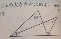 数学  この解き方を途中式ありで教えてください!