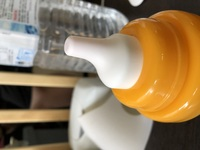 哺乳瓶をハイターで漂白したら先端がピンク色になってしまいました。人体に影響はあるのでしょうか?!また、色を戻す方法はあるのでしょうか?