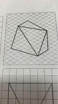 こちらの投影図の書き方を教えてください