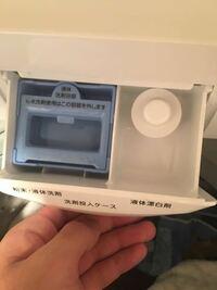 洗濯機の洗剤入れるやつが元の場所に収まりません。どうしたらいいでしょうか?