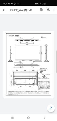 ハイセンスの75U8Fについてです。 テレビ台ではなく、テレビスタンドを探していますが75 型のはあまりみあたらなく、見つけたものも取り付け可能かどうかよくわかりません。Wallという商品も8 0まで可能なよう...