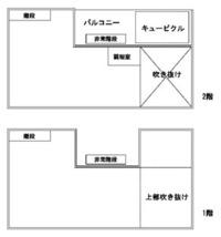 EPS(電気シャフト)の位置がわかりません。 図のような建物(延べ床800㎡、S造)を計画中です。 ちょっと変わった間取りで、2階にキュービクルがあり、吹き抜けや外部空間に囲まれてしまっています。 そもそ...