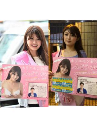 づか ポスター ゆ 姫 選挙
