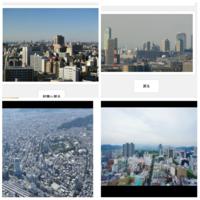 千葉市と静岡市の都会度はそれ程大差ないですか? 同じくらいですか? 上:千葉市 下:静岡市