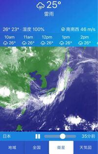 今回の豪雨は中国の気象兵器によるものですか?