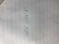 大学数学  写真の問題の解き方を教えてください。