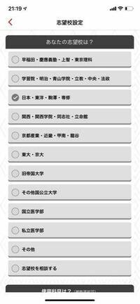 福岡大学経済学部、人文学部と神奈川大学経済学部、外国語学部、国際日本学部と愛知大学経済学部、国際コミュニケーション学部の3大学は下の画像のどのレベルに近いですか?