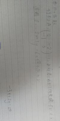 大学数学 問題の解説お願いします。