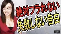 これと同じ・似てる服が購入できる店舗、またはサイトを探しています!  この方は 津崎まみ というYouTuberで、名前で検索して動画を観たらどんな感じの洋服かよく分かると思うのですが、 この赤い服と同じデザ...