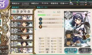 魚雷カットイン,駆逐艦,ワンパン,クラゲ,決戦支援