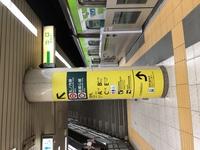 都営新宿線の新宿三丁目駅の出口のアルファベットは、Dが無いのですか? A.B.C.の次がEでした。