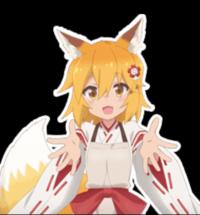 仙狐さんに家に来てくれと毎回お願いしているのに信頼関係の構築が難しいとか言われて断られます。ぼくが悪いんですか?ぼくは間違いなく優しいです。むしろ仙狐さんをお世話したりもふもふしたりしたいだけです。 二期がないので仙狐さんも引退みたいなもんですかね?