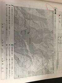 地形図に関する問題です 4.5.6の問題の解き方教えてください ♂️