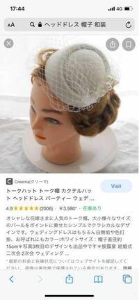 袴や和装にベッドドレス(写真のような)ものをつけるのは昔からあった事ですか? 大正ロマンとか明治時代とかありそうな雰囲気ですけど。