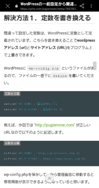 WordPressの「wp-confing.php」というファイルを探したいのですが、どこにあるのでしょうか? ちなみにOSはMacで、レンタルサーバーは「ConoHa」というものを使わせていただいております。  どうかご回答宜しくお願いします。  https://qiita.com/pugiemonn/items/1852fb246ca141a2256a