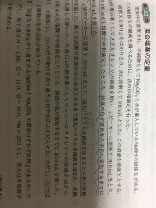 H2O,na2co3+2 HCl,2 NaCl,H2O+CO2,nahco3+HCl