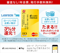 このカードって、マスターカードとしても使えるんでよね? 使えるときとそうでないときがあるんですかね? NHKの料金をこれでの引き落としにしようとしたら、ダメでした