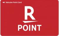 このデザインの楽天ポイントカードはどこで配布されているかご存じでしょうか?