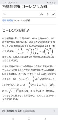 中卒です この数式の答えの求め方、それぞれのアルファベットの読みを教えていただきたいです 数式の名称でも構いません 頭は良くないのですが無性にこの数式がきになります