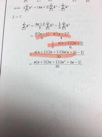 数学、数列 ここの過程が理解できませんでした。解説お願いします