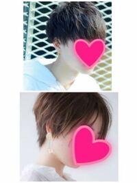 【髪型・ヘアスタイル】 上の画像から下の画像くらいの髪型まで髪を伸ばすには、何ヶ月くらいかかりますか? (耳にかかって、女性らしい髪型に伸びるまで) 2~3ヶ月暗いでしょうか??