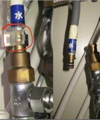 混合水栓の水を繋ぎたいのですが、ホースに突起がありワンタッチソケットが付かない為、検索したらこのような写真を見つけたのですが、この部品名(写真赤丸)はなんて言うのでしょうか?宜しくお 願い致します!