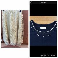 花柄などデザイン性があるスカートにこのようなビジューや袖にレースがあるトップスは似合わないですか?
