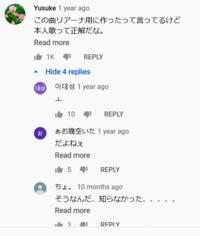 youtubeのコメント欄で日本人のコメントに「ᅩ」とコメントする韓国人がいました。 「ᅩ」の意味はインターネットで少し調べたのですがなぜそこで打ったのか本当の意味は何なのかが知りたいです。 分かる方、回答...