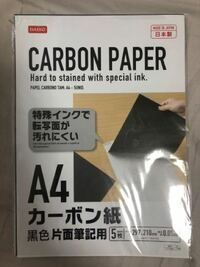 刺繍をしたいのですが、100均のカーボン紙で布に図案を写せますか? あと、刺繍した後に、はみ出したインクを消すことはできますか?  カーボン紙はこれです