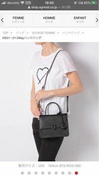同年代の女性にお伺いしたいです。この鞄って好み別れますか?20歳の彼女へのプレゼントとして考えています。