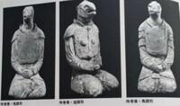 法隆寺には人間型爬虫類の仏像があることを知っていましたか。  その時代にその異星人は姿を現していたわけです。 世界最初の文明と言われている、シュメール文明で神と言われ金採掘の奴隷として、遺伝子操作で...