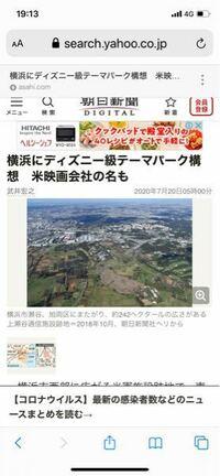 横浜市瀬谷区にディズニー級テーマパーク構想が持ち上がっているそうですが、もし本当に出来たら横浜市瀬谷区民は迷惑しますか?