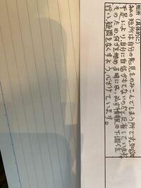 面接票 面接カード 履歴書 この内容でも大丈夫ですか?  欄が狭くても綺麗に字を書く方法も教えて欲しいです。