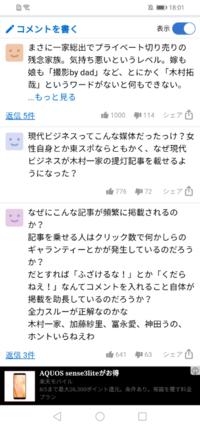 何故木村拓哉ってこんなに嫌われてるんですか? マックのCMうざいまで書かれてます。 何かあったんですか?