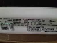 このエアコンは冷房と除湿では、どちらが電気代高くなりますか? また6畳の部屋に使っていますが、26℃で1時間あたりいくらぐらいになるでしょうか?  お願いします。
