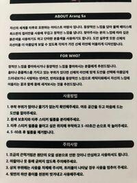説明書の文字が読めません。 だれか翻訳してください(;_;)