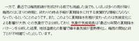 気象庁に気候局長というポストがありますか。 出典 https://ameblo.jp/raven-jj-rambo/entry-12613010675.html  > 気象庁気候局長は「最近10年間の夏期降水パターンを分析した結果、地球温暖化の影響で韓半島...