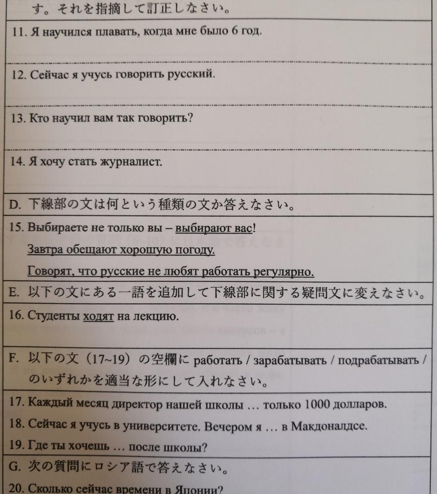 文字 変換 キリル