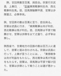 これの書き下しと現代語訳の添削をお願いします。上から原文、書き下し文、現代語訳です。全然できてないと思いますがよろしくお願いします。